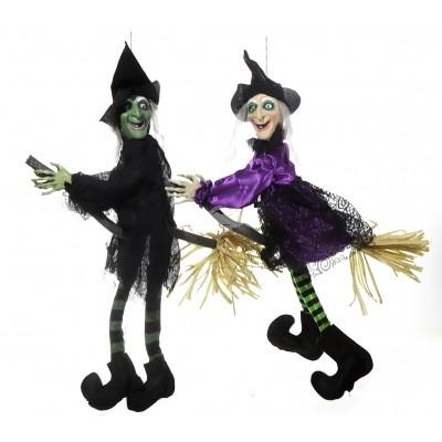 """Halloween """"Hexe auf Besen"""" - versch. Designs"""