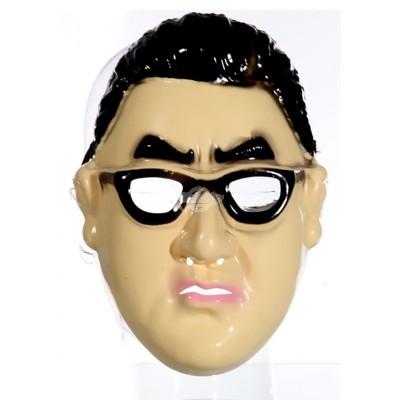 """Maske """"G-Style"""" - Kunststoff"""